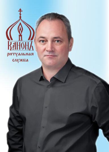 alferov-anatolij.jpg