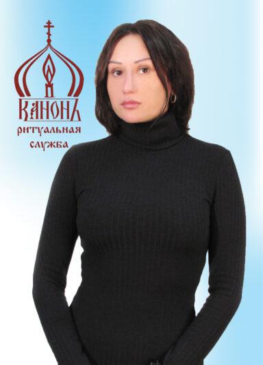 chernousova-natalya.jpg