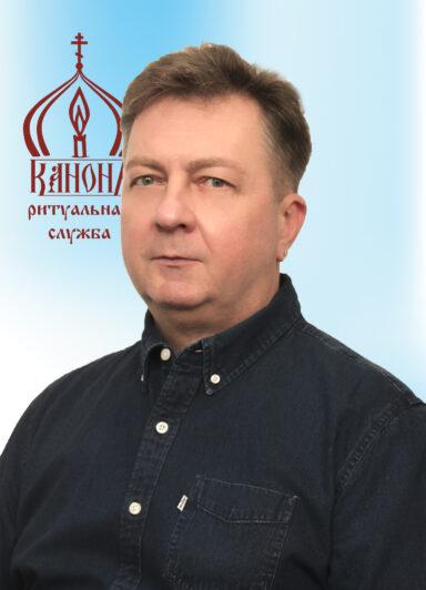 levchuk-pavel.jpg