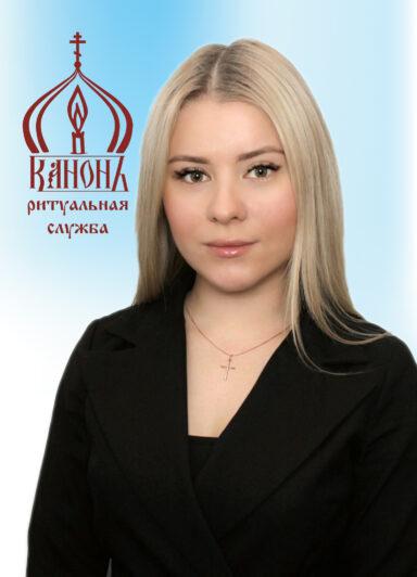 prozorova-yuliya.jpg