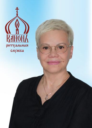 Aleksandrova-Nataliya.jpg