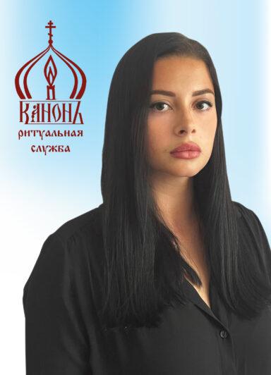Ishutina-Tatyana-Dmitrievna.jpg