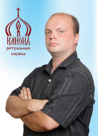 Lyalin-Oleg-Aleksandrovich.jpg