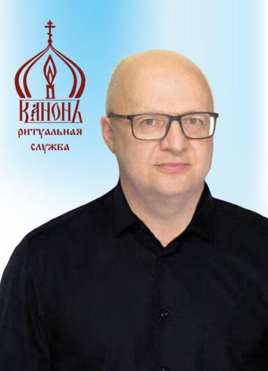 Molchanov-Igor-Leonidovich.jpg