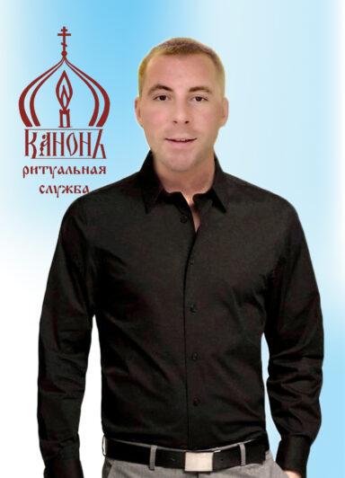 Vazhdaev-Boris-Sergeevich.jpg
