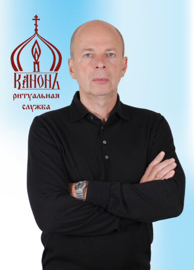 Guselnikov-Aleksandr.jpg
